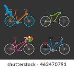 Vintage Design Four Bicycle Se...