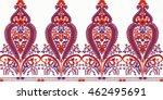 hungarian folk art | Shutterstock .eps vector #462495691