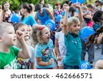 children's party on the... | Shutterstock . vector #462666571