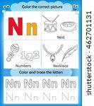 alphabet learning letters  ... | Shutterstock .eps vector #462701131