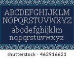 christmas knitted font. knitted ... | Shutterstock .eps vector #462916621