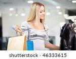 attractive happy blonde chooses ... | Shutterstock . vector #46333615