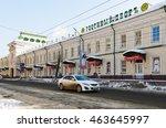 orenburg gostiny dvor in winter....   Shutterstock . vector #463645997