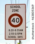 a new zealand road sign  school ... | Shutterstock . vector #463805369