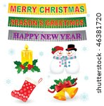 christmas decorations including ... | Shutterstock .eps vector #46381720