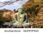 kamakura  japan   march 05 ... | Shutterstock . vector #463959965