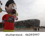 BEIJING - FEBRUARY 10: Beijing Opera decoration is on display at Olympic Green on February 10, 2010 in Beijing, China, for the upcoming Chinese New Year, which starts on February 14 this year. - stock photo