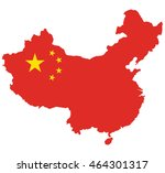 flag map of china | Shutterstock .eps vector #464301317