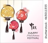 hand drawn oriental lanterns... | Shutterstock .eps vector #465011555