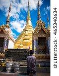 tak   thailand    august 7 ... | Shutterstock . vector #465340634