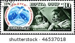 ussr   circa 1976  a stamp... | Shutterstock . vector #46537018