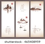 three banners with islands in... | Shutterstock .eps vector #465408959