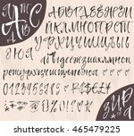 expressive cyrillic... | Shutterstock .eps vector #465479225