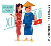 vietnam couple pay respect or... | Shutterstock .eps vector #465556391