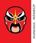 Chinese Opera Mask On Bright...