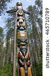 Small photo of Totem Pole At The East Gate - Algonquin Park
