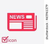 icon of news. flat design.