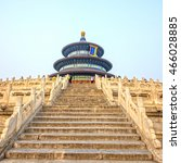China Temple Of Heaven  The...