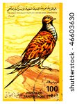 Small photo of The Great Socialist Peoples Libyan Arab Jamahiriya - CIRCA 1991: A Stamp printed in The Great Socialist Peoples Libyan Arab Jamahiriya shows Pintailed Sandgrouse, circa 1991
