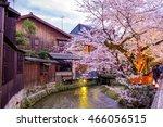 shirakawa river in gion with... | Shutterstock . vector #466056515