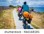 touring bicycle riding in new... | Shutterstock . vector #466168181