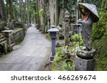 Sculpture Of Geisha With...