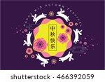 mid autumn festival template... | Shutterstock .eps vector #466392059
