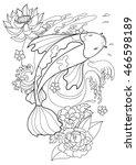 hand drawn koi fish tattoo  | Shutterstock .eps vector #466598189