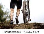 closeup dirty feet athlete... | Shutterstock . vector #466675475