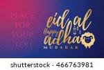 vector illustration. muslim... | Shutterstock .eps vector #466763981