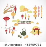 Whimsical Chinese Mid Autumn...