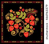 traditional russian pattern... | Shutterstock .eps vector #466963379