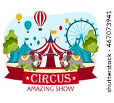 funfair. circus performance ... | Shutterstock .eps vector #467073941