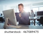 mature students using computer... | Shutterstock . vector #467089475