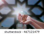 empty hands to pray the prayer... | Shutterstock . vector #467121479
