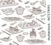 asian food vector illustration | Shutterstock .eps vector #467179091