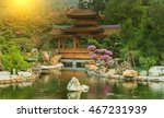 nan lian garden this is a... | Shutterstock . vector #467231939