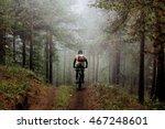 man mountainbiker rides on a... | Shutterstock . vector #467248601