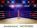 a dramatic view of the red...   Shutterstock . vector #467394884