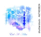 eid al adha  greeting cards ... | Shutterstock .eps vector #467403824