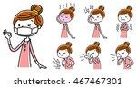 young women  poor physical... | Shutterstock .eps vector #467467301