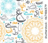 seamless pattern with arabic... | Shutterstock .eps vector #467486579