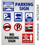 parking and no parking sign | Shutterstock .eps vector #467523365