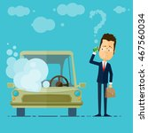 a businessman or manager car...   Shutterstock .eps vector #467560034