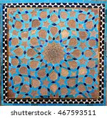 Small photo of Mosque in Yazd, Iran, blue arabesque
