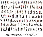 collage of isolated people over ... | Shutterstock . vector #4676407
