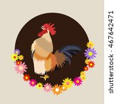 chicken rooster crowing and ... | Shutterstock .eps vector #467642471