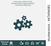 settings icon vetor | Shutterstock .eps vector #467696081