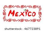 mexico lettering | Shutterstock .eps vector #467723891