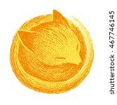 little fox vector | Shutterstock .eps vector #467746145